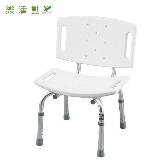 【樂活動】背靠式洗澡椅(9020CK)