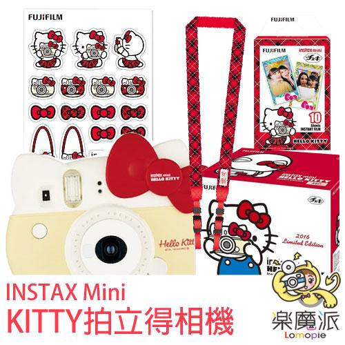 『樂魔派』富士 公司貨 INSTAX MINI KITTY 新款 紅黃配色拍立得相機 禮盒套餐 情人節 送禮推薦 KITTY相機 免運 優惠特價