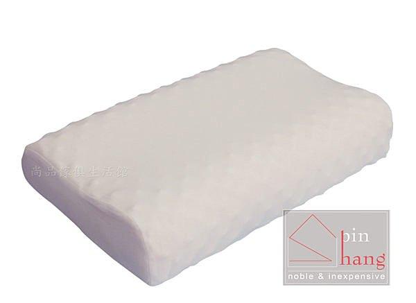 【尚品傢俱】375-01 麥帝尼珊卓 抗菌防蟎天然乳膠枕/枕頭/抱枕/睡枕/眠枕/寢枕/臥枕