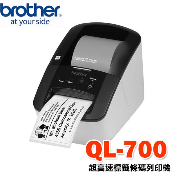 ★杰米家電☆Brother QL-700 超高速標籤條碼列印機