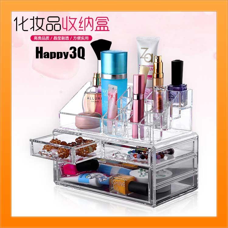 透明經典抽屜整理收納小物口紅粉底化妝品桌面收納盒-多款【AAA1030】