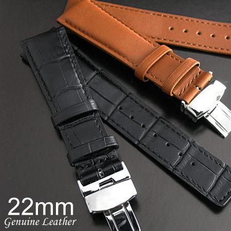 【完全計時】OUTLET手錶館│ 22mm不鏽鋼 進口真皮錶帶  黑色竹節紋/咖啡細緻紋