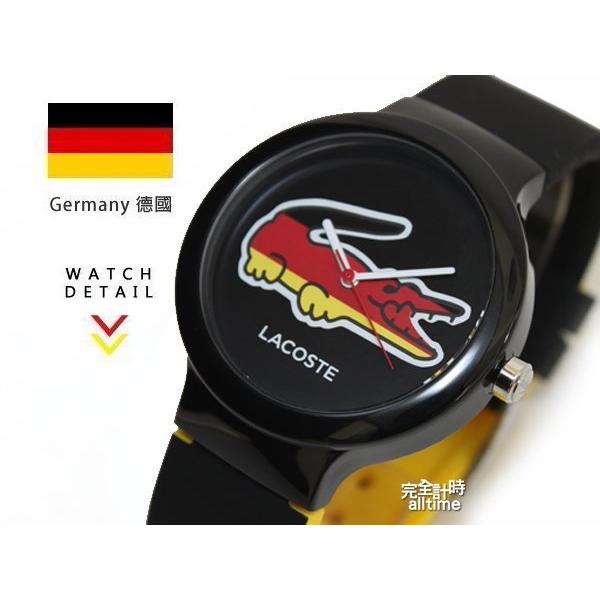【完全計時】手錶館│Lacoste 國旗系列世足賽熱血激戰腕錶 國旗系列L2020070 德國