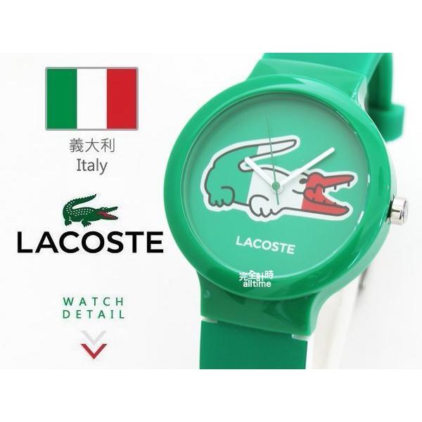 【完全計時】手錶館│Lacoste 國旗系列世足賽熱血激戰腕錶 國旗系列L2020074 義大利