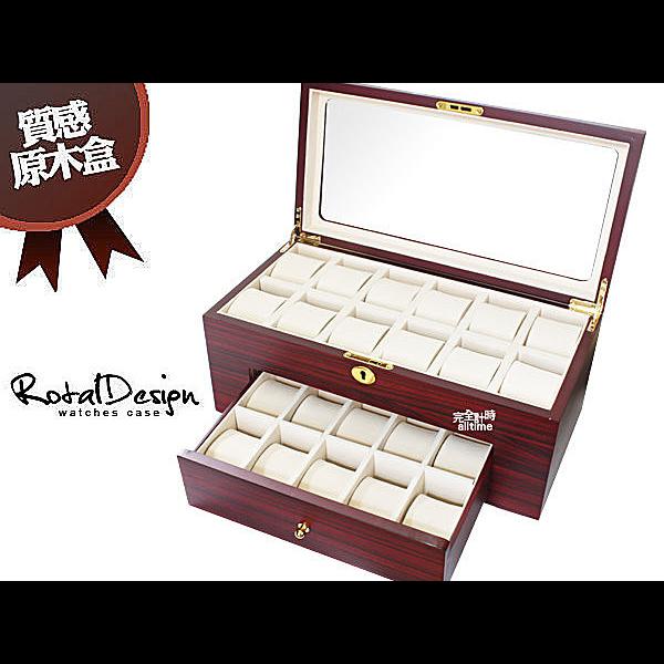 │完全計時│精緻手錶收藏盒~【質感原木盒22只裝】超容量 咖啡原木抽屜 禮物 (木盒08-1)