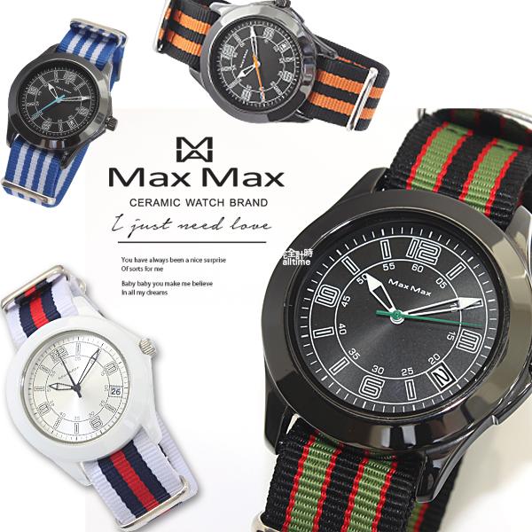 │完全計時手錶館│Max Max 藍寶石水晶鏡面 世足 個性混搭系列 買一送一限定款MAS4023 禮物對錶