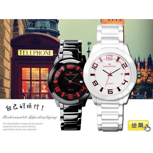 【完全計時】手錶館│Max Max 極緻藍寶石水晶鏡面 精密陶瓷錶MAS5117旅行時尚 立體刻度