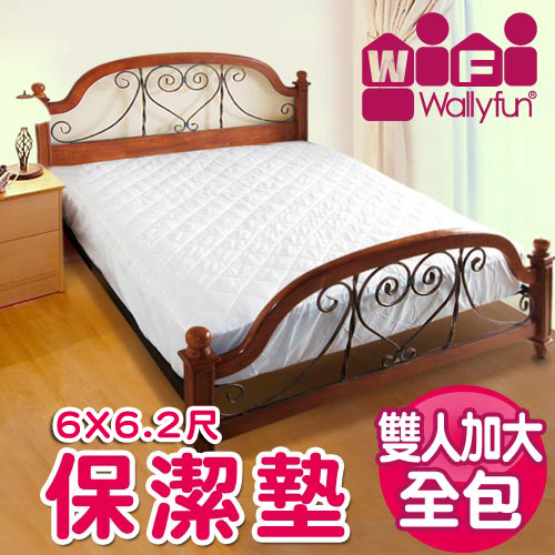 WallyFun 保潔墊 - 加大雙人床(全包款)6尺X6.2尺 ★台灣製造,採用遠東紡織聚酯棉★