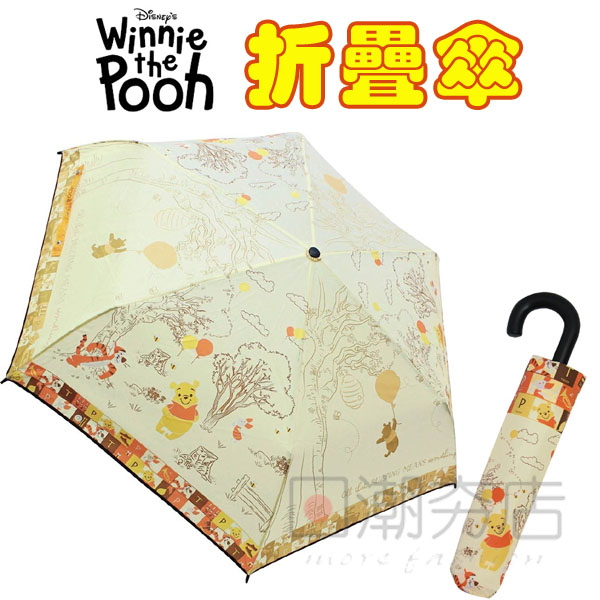 [日潮夯店] 日本正版進口 Disney 迪士尼 Winnie the Pooh 小熊維尼  折疊 雨傘 折傘