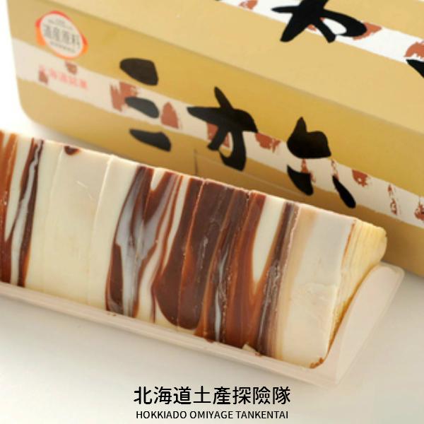 「日本直送美食」[柳月]  三方六年輪蛋糕  原味 ~ 北海道土產探險隊~