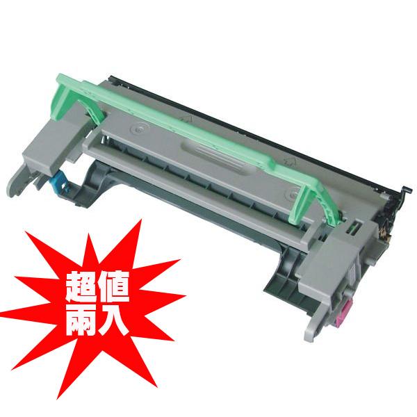 【非印不可】EPSON S051099 環保相容感光鼓匣 (兩件組) 適用:Laserjet 6200/6200L/AL-M1200