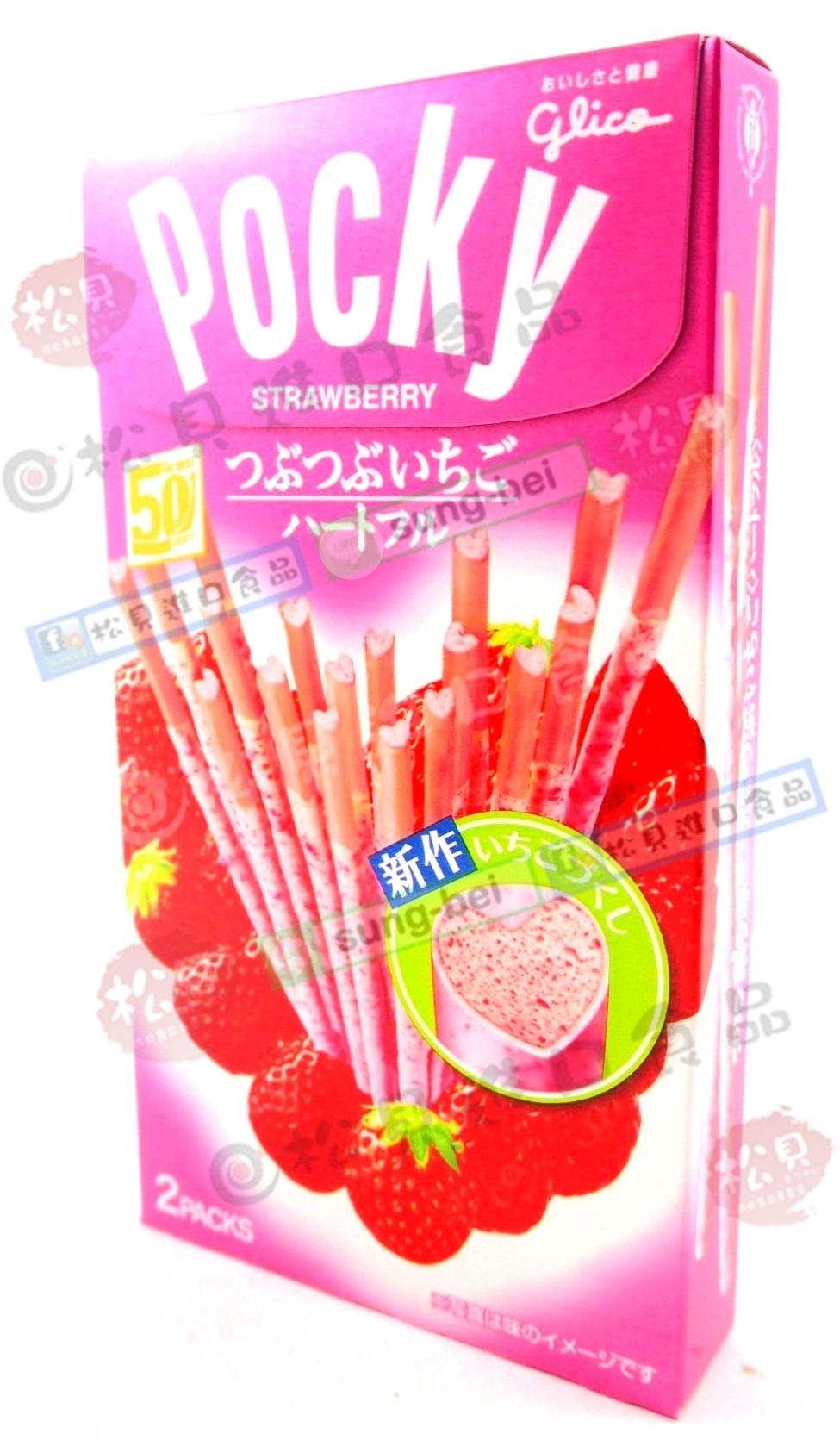 固力果Pocky顆粒草莓棒58g【4901005510005】