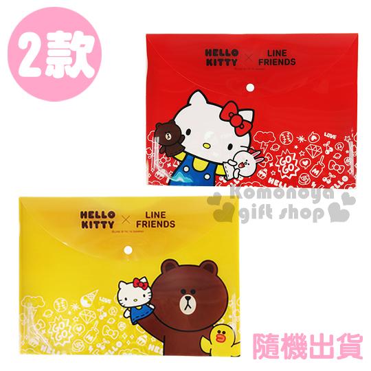 〔小禮堂〕Kitty X Line熊大 扣式文件袋《A4.2款隨機出貨.紅/黃》橫式