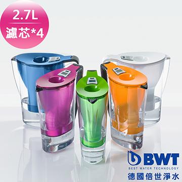 【BWT德國倍世】Mg2+鎂離子健康濾水壺Penguin 2.7L(1壺+4濾心) 五色