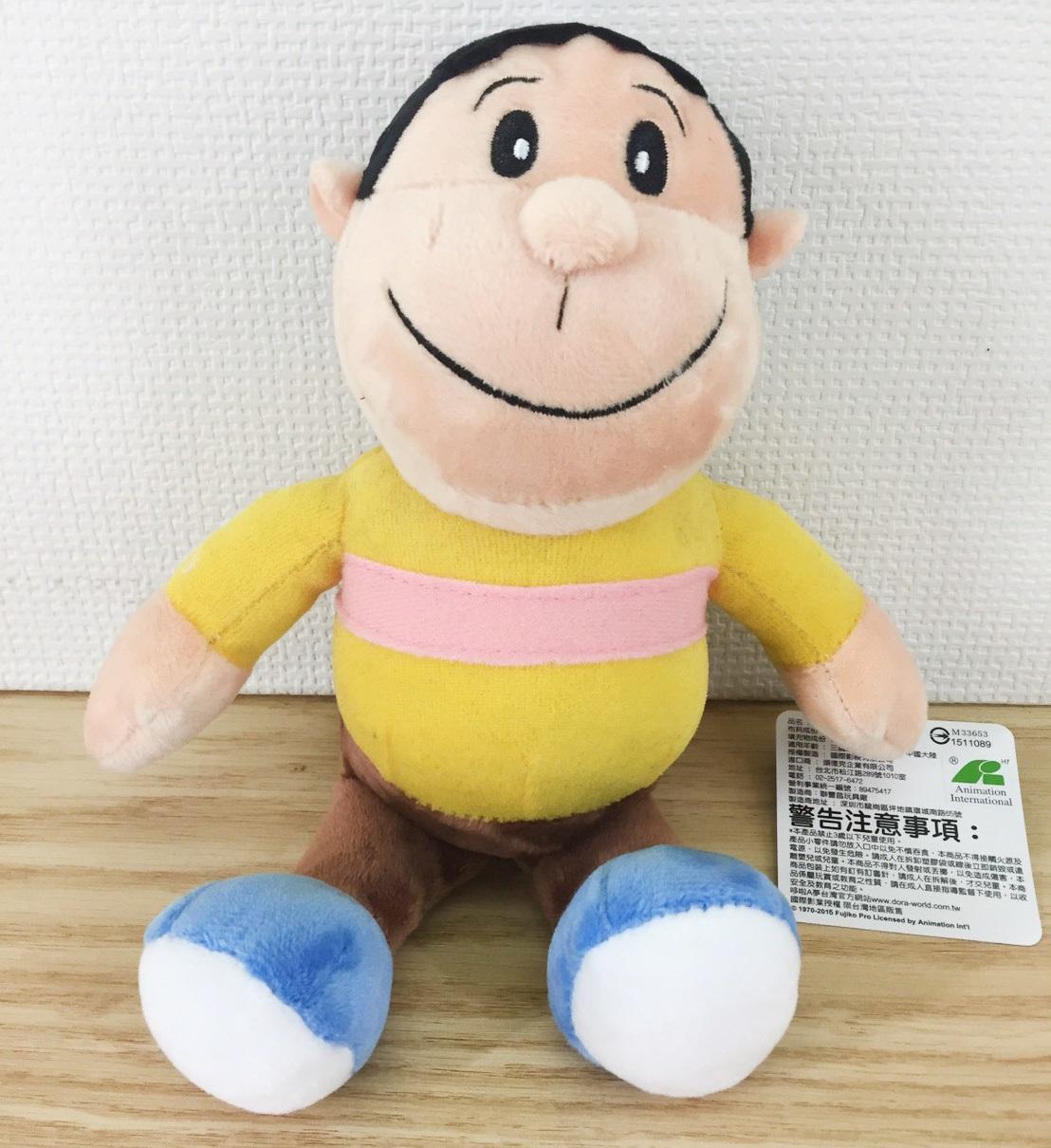 【真愛日本】160404000016吋全身-胖虎   多拉A夢 小叮噹 大雄 娃娃 公仔 絨毛娃娃
