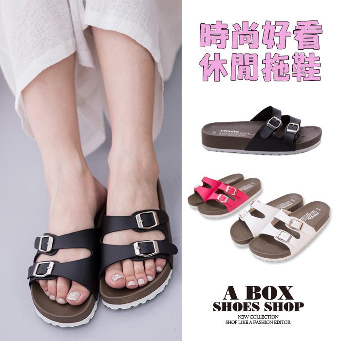 格子舖*【ADNW202】MIT台灣製 女款舒適時尚好看高質感皮革 金屬雙釦厚底拖鞋 涼鞋 3色