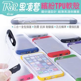 三星Galaxy S6 Edge Plus 手機套 韓國Roar 超薄繽紛TPU果凍殼 G9280 電鍍磨砂矽膠軟殼保護殼【預購】