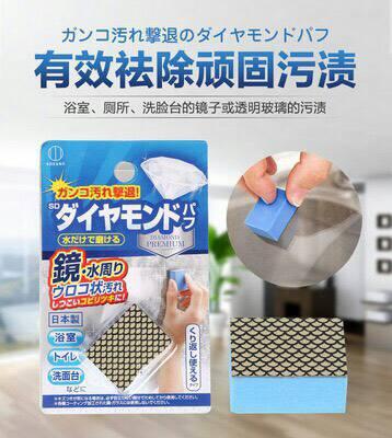 【晨光】日本小久保KOKUBO 神奇鑽石鏡面擦拭海綿(236794)【預購】