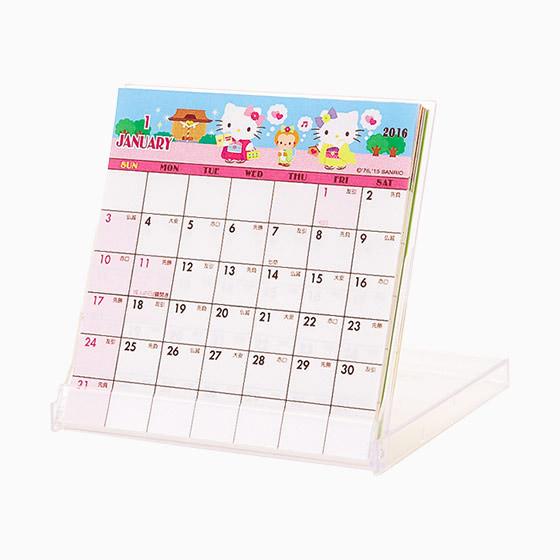 【真愛日本】15091800013 16迷你摺疊桌曆-KT和服猴子桌曆 萬年曆 2016 年曆 KITTY 三麗鷗