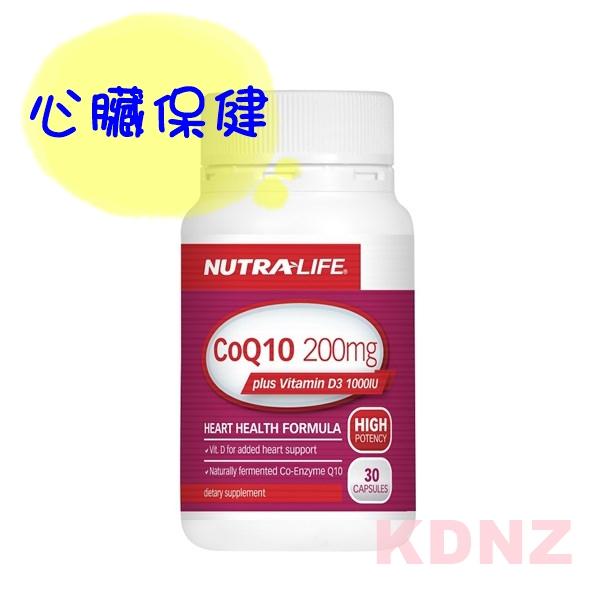 輔酶Q10 + 維生素D3 [ NutraLife Co-Q10 200mg+Vitamen D3 1000IU ]-凱逹代購