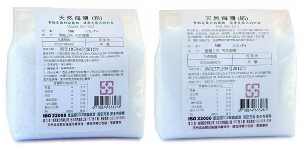 DR.OKO德逸 天然海鹽 粗鹽/細鹽 500g
