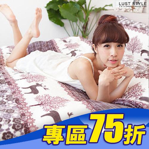 [法蘭絨-鋪棉床包/被套組-挪威森林] 保暖柔軟 披墊蓋皆可、輕柔好攜帶(7-11取件限1組)