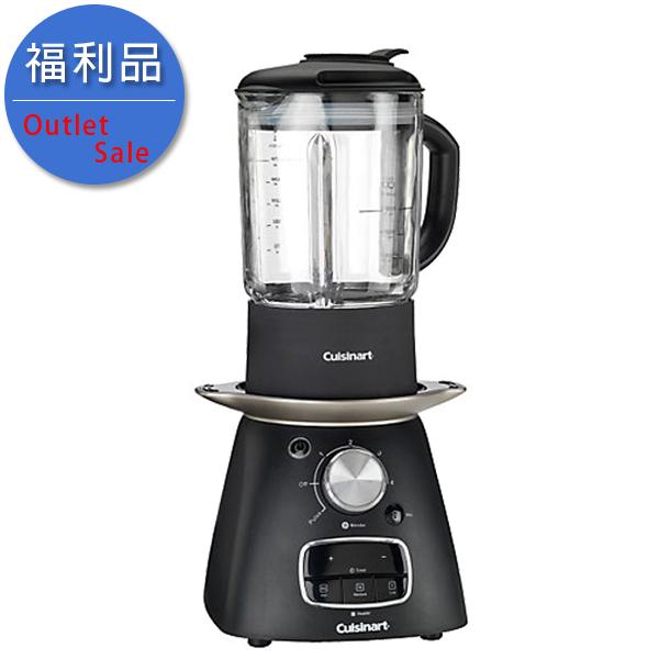 九成新★福利品↘49折★ Cuisinart  冷熱食物調理機 SSB-1TW