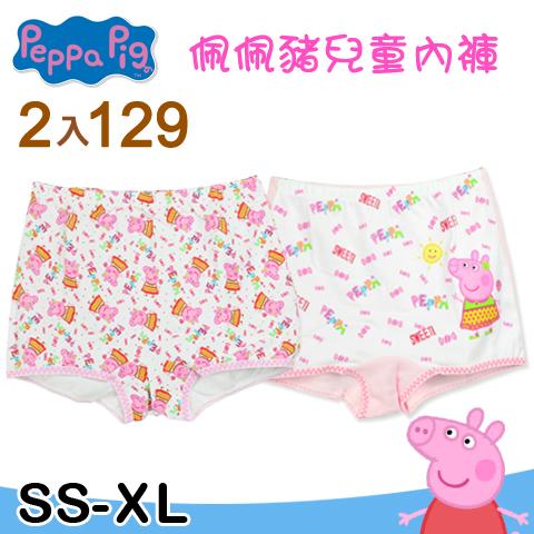 佩佩豬 純棉兒童四角內褲 特價2入$129 台灣製 粉紅小豬 Peppa Pig