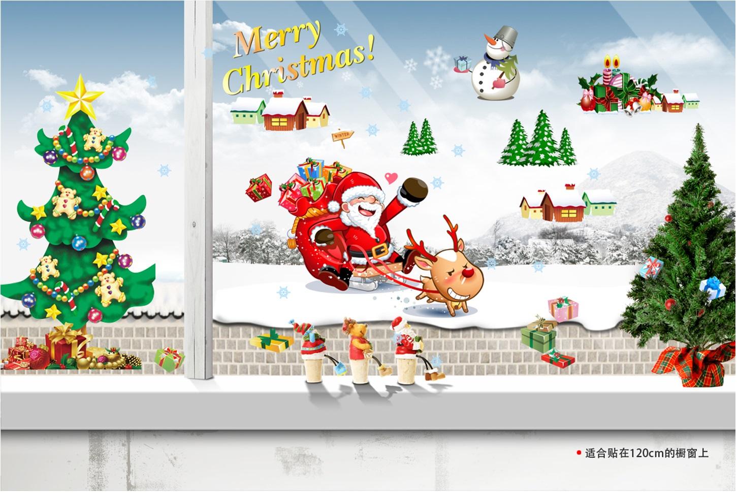 【壁貼王國】 耶誕系列無痕壁貼 《聖誕老公公 - AY767》