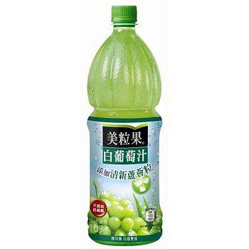 ●美粒果白葡萄汁1250ml-(1瓶)【合迷雅好物商城】