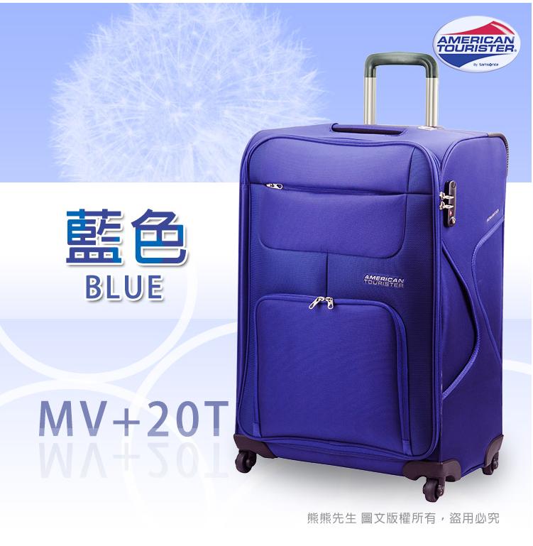 《熊熊先生》 Samsonite新秀麗 美國旅行者 20T 行李箱旅行箱 大容量布箱 29吋 極輕(3.9KG) TSA