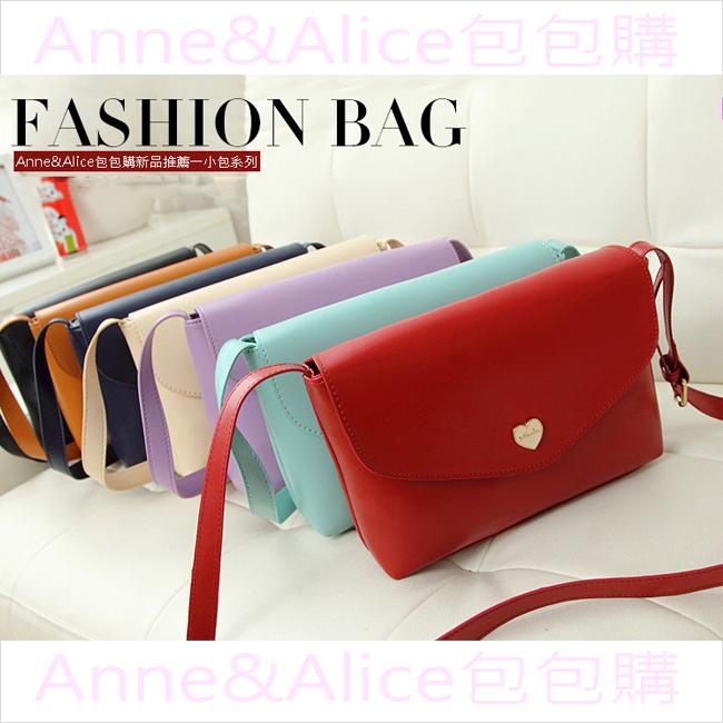 * Anne&Alice 包包購 *~新款韓風時尚甜美桃心純色糖果郵差包小包肩背包斜跨包回饋特價中~多色可供選擇~*