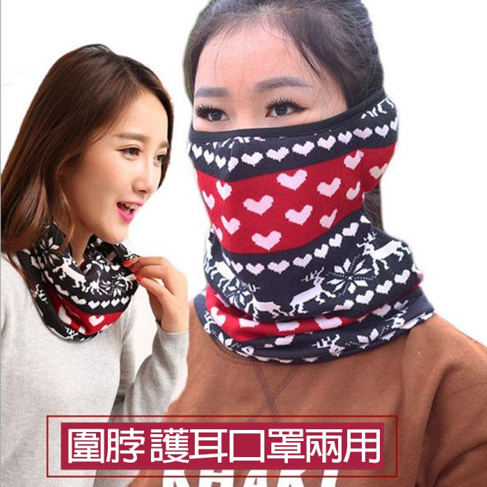糖衣子輕鬆購【DS171】時尚防風防寒透氣保暖圍巾耳口罩麋鹿雪人小屋款圍脖圍巾
