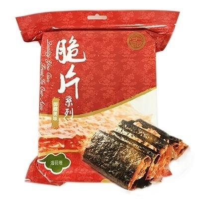 海苔肉紙捲1包入