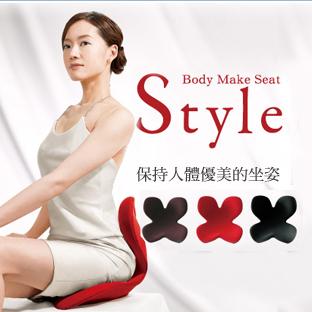MTG Style 美姿 坐姿矯正椅 (缺貨中)