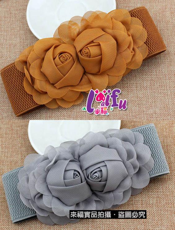 *我是來福*H4玫瑰腰帶鬆緊甜美腰封腰帶,售價150元