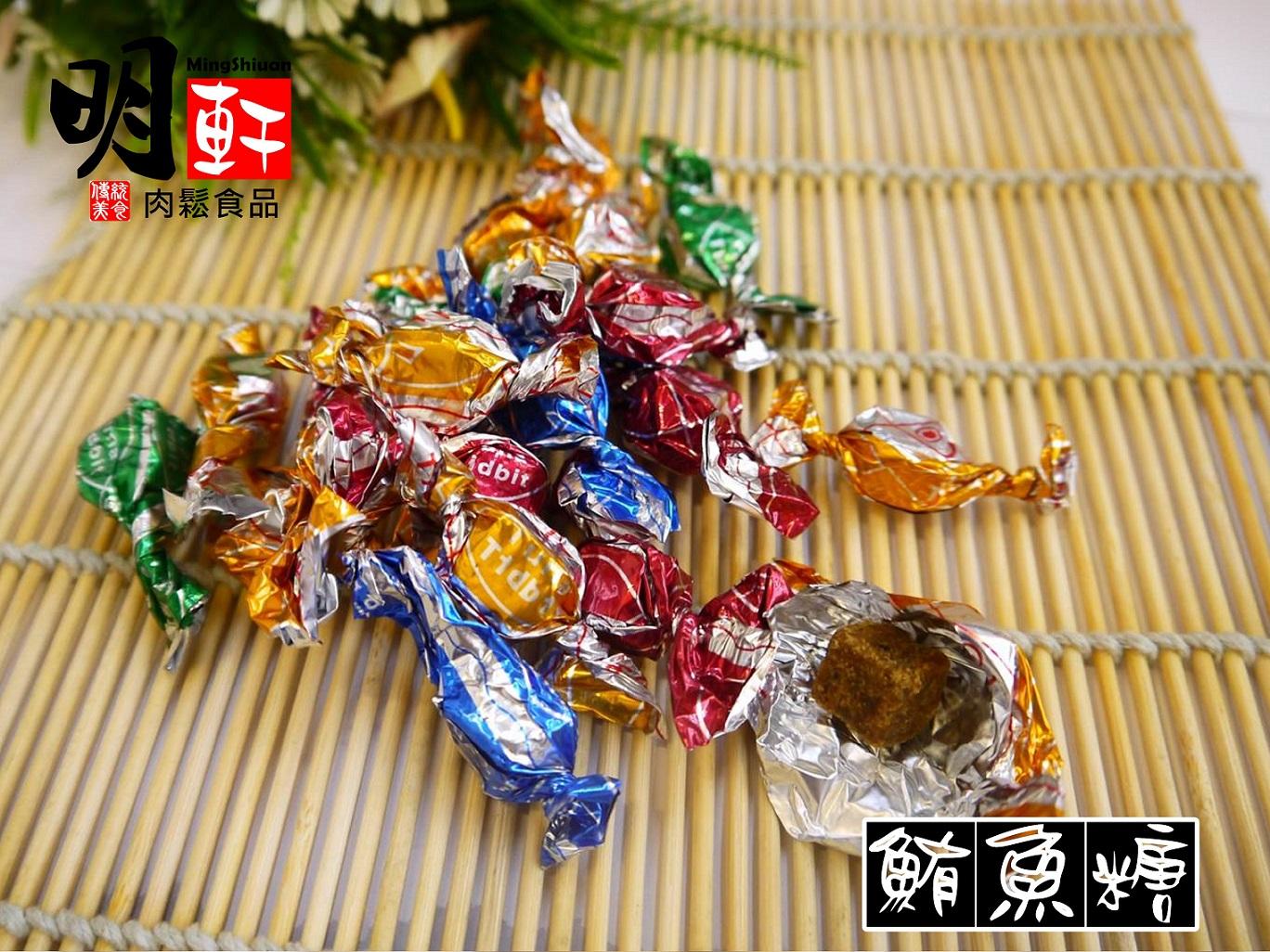 【明軒肉鬆食品】鮪魚糖~輕巧包(150g)