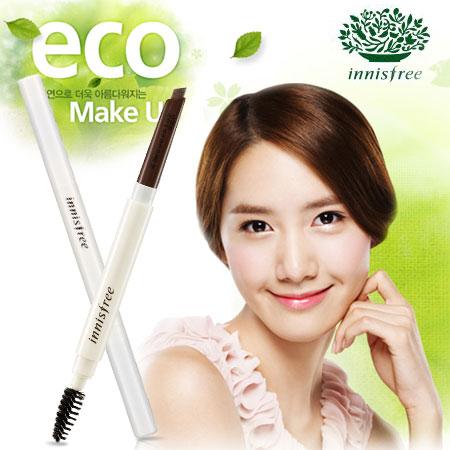 韓國 innisfree 自然眉型雙頭旋轉眉筆 0.3g 旋轉眉筆 眉筆 雙頭眉筆【N101023】