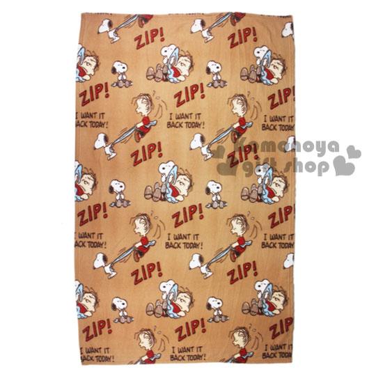 〔小禮堂〕史努比 刷毛毯《咖.萊諾斯.字母.多動作滿版.95X150cm》