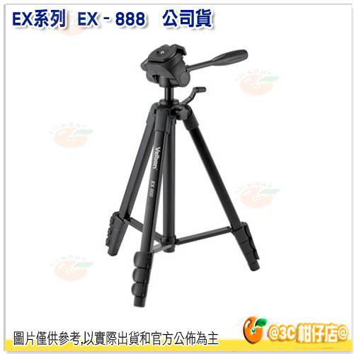 可分期 VELBON EX-888 專業四節式單眼相機腳架 立福公司貨 含QB-46快拆板 腳架袋 雲台一體型 EX888