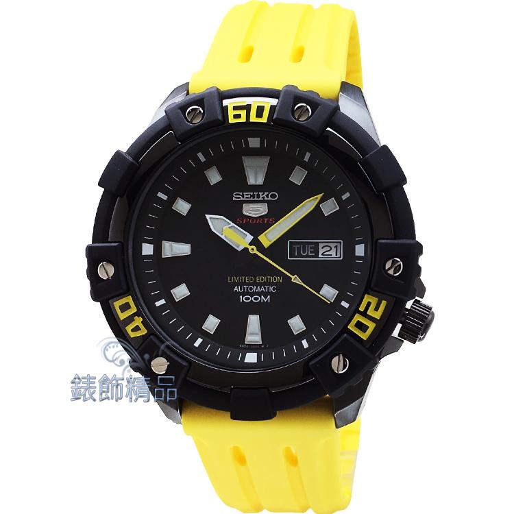 【錶飾精品】SEIKO 精工表 手自動機械錶 SRP509K1 夜光 黑框黃膠帶運動款 防水100米男錶 全新原廠正品