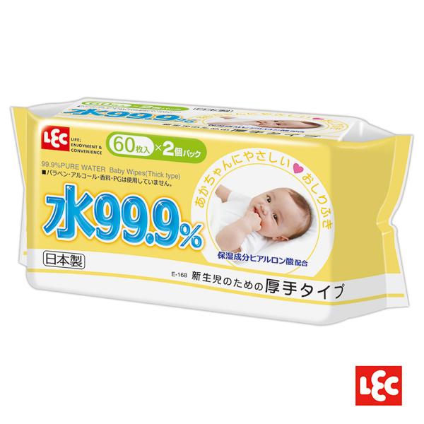 ★衛立兒生活館★LEC I-PLUS 純水99.9%日本製濕巾(厚型)2入