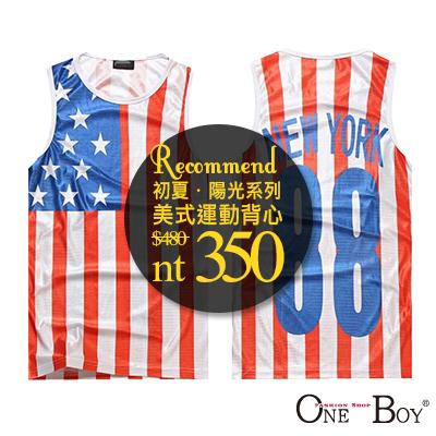 『 One Boy 』【NN3001】美國國旗數字背號88號印花設計彈性網狀排汗球衣背心
