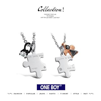 『 One Boy 』【N61233】對墜吊飾拼圖造型水鑽鈦鋼對鍊