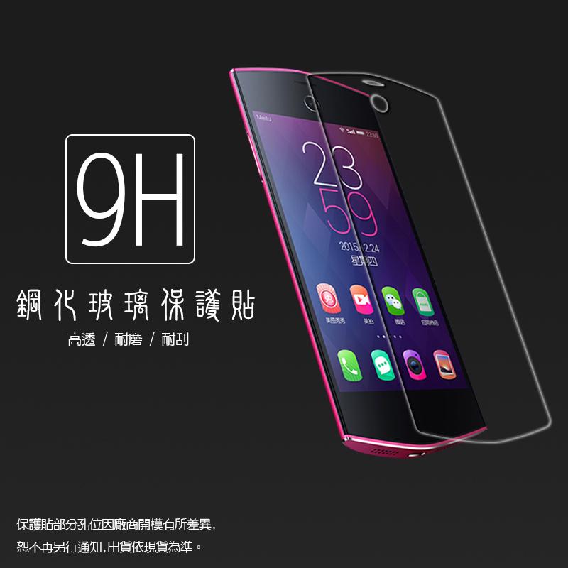 超高規格強化技術 美圖手機4 Meitu 4 鋼化玻璃保護貼/強化保護貼/9H硬度/高透保護貼/防爆/防刮