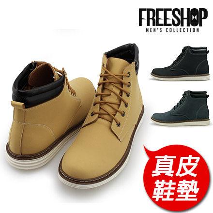 登山靴 Free Shop【QSH0544】韓系個性質感真皮鞋墊舒適圓頭中高筒軍靴登山靴 三色 (FAP100) MIT台灣製