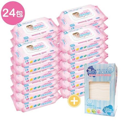 【奇買親子購物網】貝比Q EDI超厚超純水柔濕巾/80抽/1箱(無香料)+貝比Q 乾濕兩用紗布毛巾x1盒