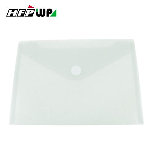 黏扣公文袋(A5) G904 HFPWP