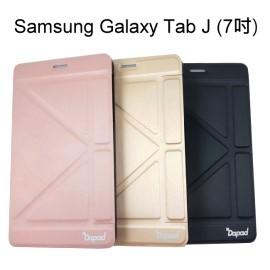 【Dapad】大字立架皮套 Samsung Galaxy Tab J 7.0 T285 平板