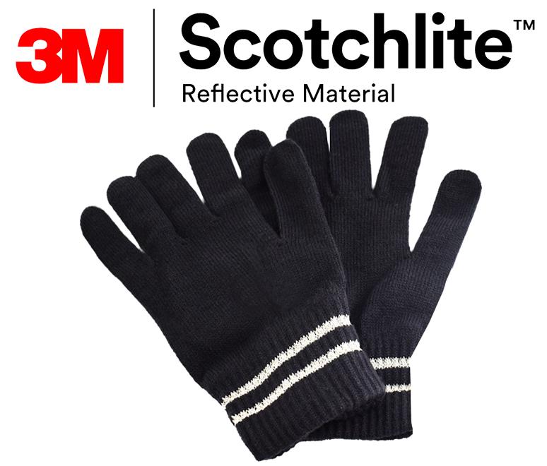 【safetylite安心生活館】保暖輕巧反光手套-3M Scotchlite限定優惠款